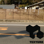 Texture Radio 17-09-15 by Fred Nasen